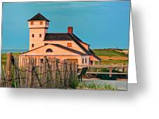 Coast Guard Station  At Race Point Greeting Card by Linda Pulvermacher