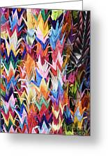 Colorful Origami Cranes Greeting Card by Jeremy Woodhouse