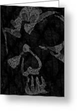 Dark Skull Greeting Card by Roseanne Jones