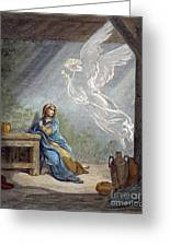 DorÉ: The Annunciation Greeting Card by Granger