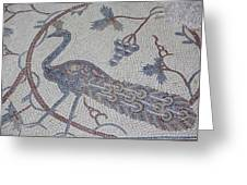 Early Christian Mosaic In The Ruins Greeting Card by Taylor S. Kennedy