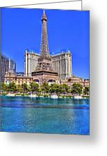 Eiffel Tower Las Vegas Greeting Card by Nicholas  Grunas