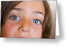 Eyes Have It Greeting Card by Chuck Staley