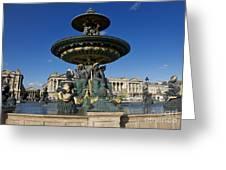Fountain At Place De La Concorde. Paris. France Greeting Card by Bernard Jaubert