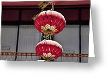 Four Lanterns Greeting Card by Kelley King