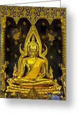 Golden Buddha Greeting Card by Anek Suwannaphoom