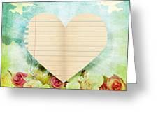 greeting card Valentine day Greeting Card by Setsiri Silapasuwanchai