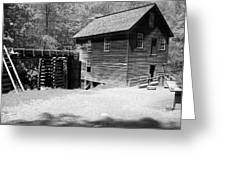 Grist Mill Greeting Card by Regina McLeroy