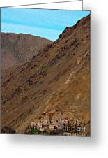 High Atlas Greeting Card by Marion Galt