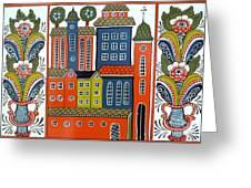 Jerusalem Greeting Card by Leif Sodergren
