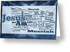 Jesus Messiah 2 Greeting Card by Angelina Vick