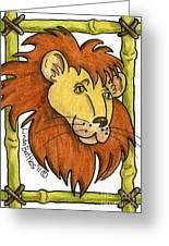 Leo Greeting Card by Linda Battles