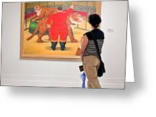 Looking at Art Greeting Card by Salvator Barki
