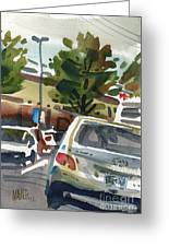 Mall Parking Greeting Card by Donald Maier