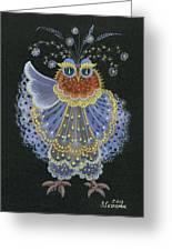 Owl Greeting Card by Olena Skytsiuk