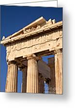 Parthenon Greeting Card by Brian Jannsen