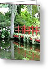 Red Bridge Greeting Card by Mindy Newman