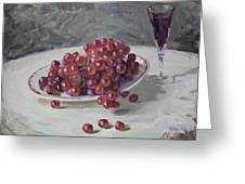 Red Grapes Greeting Card by Ylli Haruni