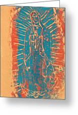Soften My Heart Greeting Card by Joann Cervantes