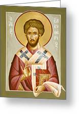 St Eleftherios Greeting Card by Julia Bridget Hayes