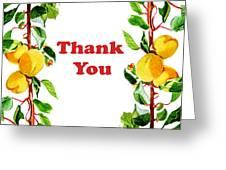 Thank You Card   Greeting Card by Irina Sztukowski