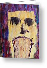 The Anguish That Befalls Me Greeting Card by Scott Gearheart