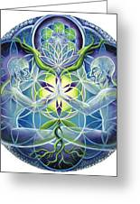 The Flowering Of Divine Unification Greeting Card by Morgan  Mandala Manley