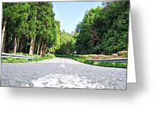 The Road Greeting Card by Jenny Senra Pampin