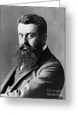 Theodor Herzl (1860-1904) Greeting Card by Granger