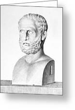 Theophrastus Greeting Card by Granger