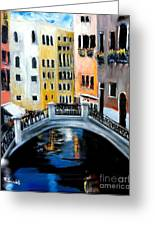 Tranquility In A Sea Of Tourists Greeting Card by Tina Swindell