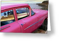 Treasure In The Chevy Greeting Card by Ron Regalado