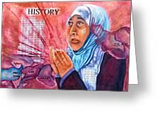 Victims Of War Greeting Card by Carol Allen Anfinsen