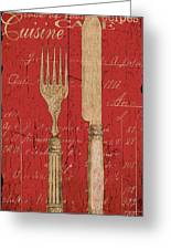 Vintage Kitchen Utensils In Red Greeting Card by Grace Pullen