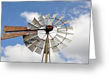Windmill Greeting Card by Teresa Blanton