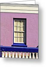 Windows Of Bo-kaap Greeting Card by Benjamin Matthijs