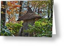 Winterthur Gardens Greeting Card by John Greim