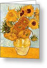 12 Sunflowers In A Vase Greeting Card by Sumit Mehndiratta