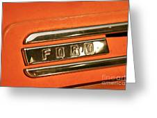Rusted Antique Ford Car Brand Ornament Greeting Card by ELITE IMAGE photography By Chad McDermott