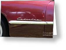 1947 Cadillac . 5d16182 Greeting Card by Wingsdomain Art and Photography