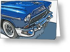 1955 Chevy Bel Air Front Study Greeting Card by Samuel Sheats