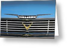 1958 Plymouth Belvedere Convertible Grille Emblem Greeting Card by Jill Reger