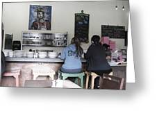 2 Girls At The Bakery Bar Greeting Card by Kym Backland