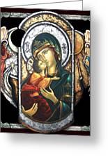Mother Of God Greeting Card by Iosif Ioan Chezan