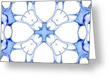 Neurons, Kaleidoscope Artwork Greeting Card by Pasieka