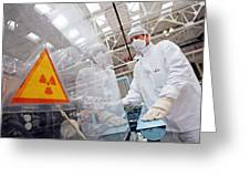 Nuclear Fuel Assembly, Russia Greeting Card by Ria Novosti