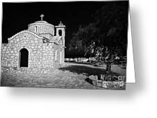 Prophet Elias Church Profitis Ayios Elias With Prayer Rag Trees Hilltop Protaras Republic Of Cyprus Greeting Card by Joe Fox
