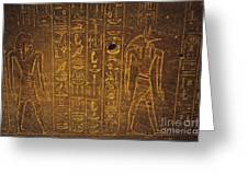 Sarcophagus Exterior Greeting Card by Adam Crowley