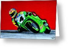 Speed Demon...... Greeting Card by Tanya Tanski