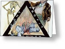 Triangle Factory Fire Greeting Card by Granger